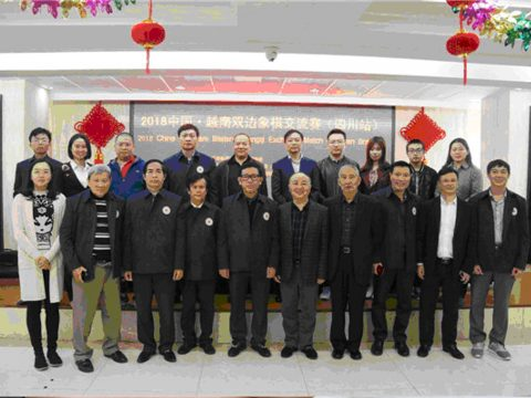 Dấu ấn giao lưu hợp tác giữa Liên đoàn Cờ tướng Việt Nam với Hiệp hội Cờ tướng Tứ Xuyên, Trung Quốc.